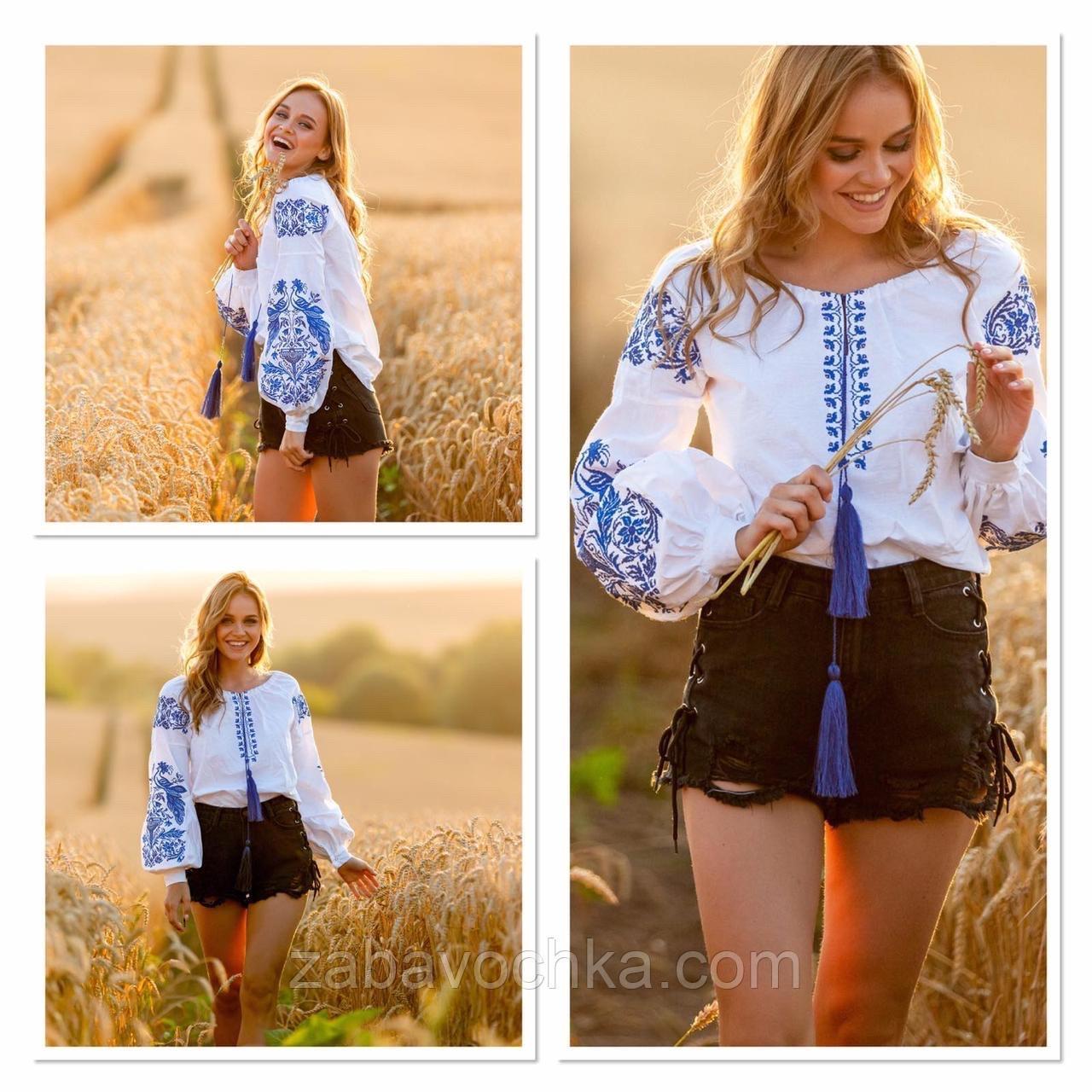 Жіноча біла вишиванка з натуральної тканини, вишивка хрестиком! 600/750 грн (ціна за 1 шт +150 грн)