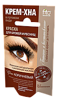 Краска для бровей и ресниц Крем-хна цвет: Коричневый (на 2 применения), фото 1
