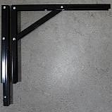 Консоль откидная 400 мм. черная, для раскладного стола., фото 3
