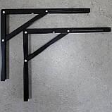 Консоль откидная 400 мм. черная, для раскладного стола., фото 4