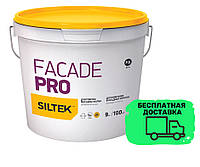 Краска латексная фасадная Siltek Faсade Pro, база FA 9л