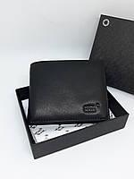 Мужской кожаный кошелек зажим портмоне черный