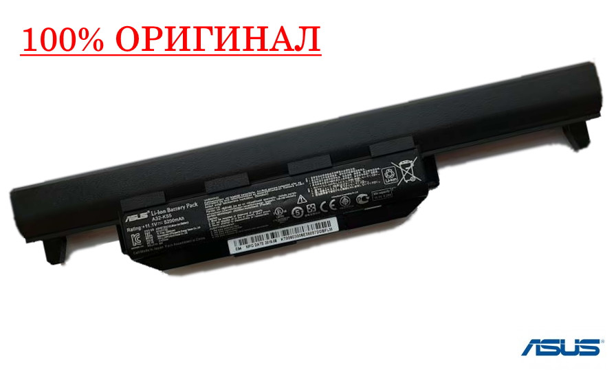 Оригинальная батарея для ноутбука Asus K55V, K55VM, K55VS - A32-K55 (+11.1V 5200mAh) АКБ, аккумулятор