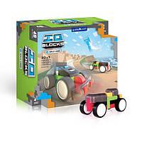 Детский конструктор для мальчиков Guidecraft IO Blocks Гоночные машины 48 деталей