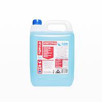 Дезинфицирующее средство «CLEAN STREAM», ЖИДКАЯ форма (канистра пластиковая 5 литров)