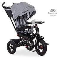 Детский трехколесный велосипед TURBO TRIKE М 5448HA-19L Серый лен | Велосипед-коляска Турбо Трайк музыка
