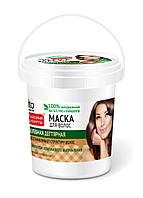 Маска для волос Целебная дегтярная серии Народные рецепты 155 мл