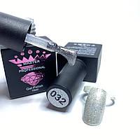 Гель-лак с блестками Master Professional  Diamond №032