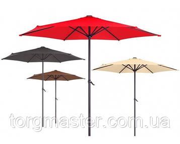 Зонт 3м круглый для летних кафе, для сада
