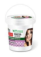 Маска для волос Питательная репейная серии Народные рецепты 155 мл
