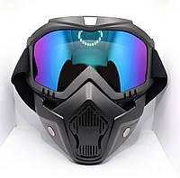 Кроссовые очки (Мото маска) линза хамелеон KSmoto MK-2 \ Код KS05009
