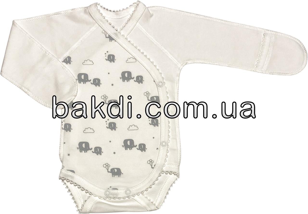 Детское боди рост 56 0-2 мес трикотажное интерлок молочное на мальчика девочку бодик с закрытыми ручками для новорожденных малышей С183