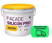 Краска фасадная Siltek Facade Pro Silicon, база FC 9л