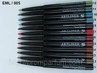 Карандаш для глаз/губ автомат. Artliner Lancome (сет EML/005) ABD