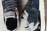 Кроссовки мужские 17294, Adidas Nite Jogger , темно-синие, < 41 42 43 44 45 46 > р. 41-25,2см., фото 5