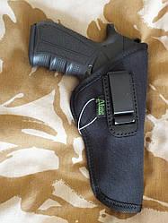 Кобура поясная синтетическая для Beretta 92