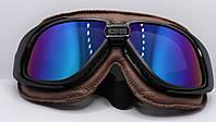 Винтажные очки KSmoto GL-23 (Хамелеон) \ Код KS05029