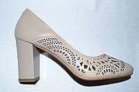 Туфли кожаные женские бежевые демисезонные весна лето натуральная кожа