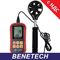 Измеритель потока воздуха 0,3-45м/с, 0-45°C BENETECH GM8909
