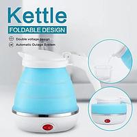 Электрочайник дорожный складной Kettle foldable travel electric, чайник электрический складной силиконовый
