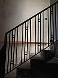 """Ограждение, перила для лестницы в современном стиле """"Лофт"""", фото 6"""