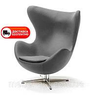 Дизайнерское кресло Эгг Egg chair серый кашемир, механизм наклона спинки