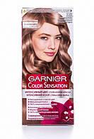 Стойкая крем-краска для волос Garnier Color Sensation 7.12 ЖЕМЧУЖНАЯ ТАЙНА