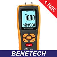 Дифференциальный микро манометр (дифманометр) USB, ±10 кПа BENETECH GM510