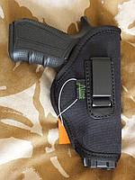 Кобура поясная синтетическая для Walther CP99