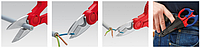 Ножницы и нож электрика - Knipex Electric Set