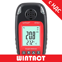 Монитор кислорода (газоанализатор O2) (0-25% VOL, 0-50°C) WINTACT WT8821