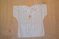 Кристильные рубашки для мальчиков и девочек