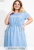 Платье мини А-кроя с круглым вырезом короткими рукавами, двухсторонними затяжками-кулисками по завышенной талии и прорезными карманами по бокам XXXL