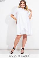 Короткое платье свободного кроя с втачным воротником стойка короткими рукавами, двойным нахлестом спереди и застежкой капелька по спинке XXXL