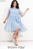 Воздушное шифоновое платье А-силуэта на подкладе с рукавами 3/4 на эластичных манжетах резинках и декором из эффектных оборок XL
