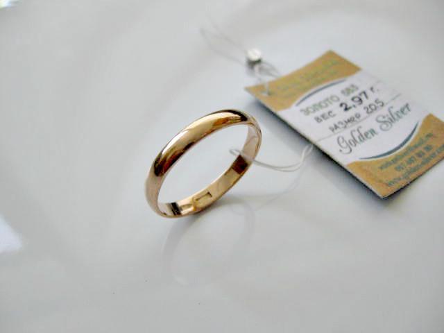 Нова ОБРУЧКА весільна 20.5 розмір 2.97 грама 583 проби