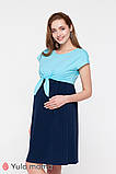 Трикотажное платье для беременных и кормящих мам CARTER DR-20.112 (Размер - S), фото 4