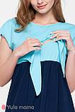 Трикотажное платье для беременных и кормящих мам CARTER DR-20.112 (Размер - S), фото 5