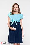 Трикотажное платье для беременных и кормящих мам CARTER DR-20.112 (Размер - S), фото 7