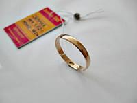 Золотое Обручальное КОЛЬЦО 1.62 грамма 18 мм. ЗОЛОТО 585