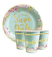 """Набор одноразовой посуды """"Save the Date с золотом"""" Тарелки -10 шт Стаканчики - 10 шт"""