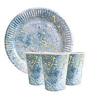 """Набор одноразовой посуды """" Голубой мрамор с золотом"""" Тарелки -10 шт Стаканчики - 10 шт"""