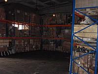 Склад хранения металоизделий