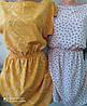Платья женские летние в широком ассортименте по моделям и цветам, фото 6