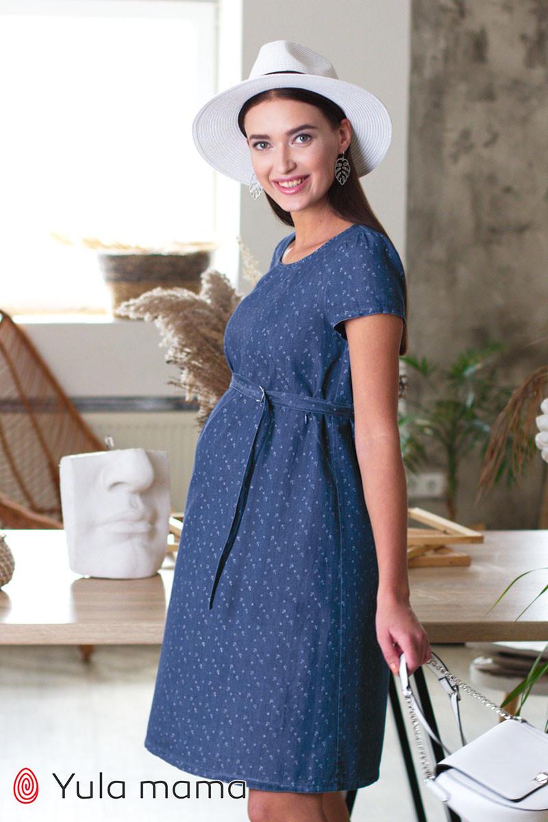 Джинсовое платье для беременных и кормящих GRACE DR-20.031