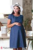 Джинсовое платье для беременных и кормящих GRACE DR-20.031, фото 2