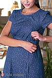 Джинсовое платье для беременных и кормящих GRACE DR-20.031, фото 4