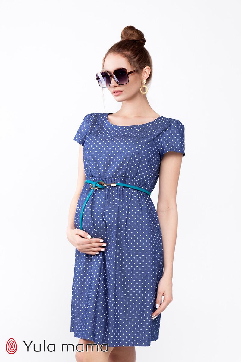 Платье для беременных и кормящих из тонкого джинса с принтом CELENA DR-29.011