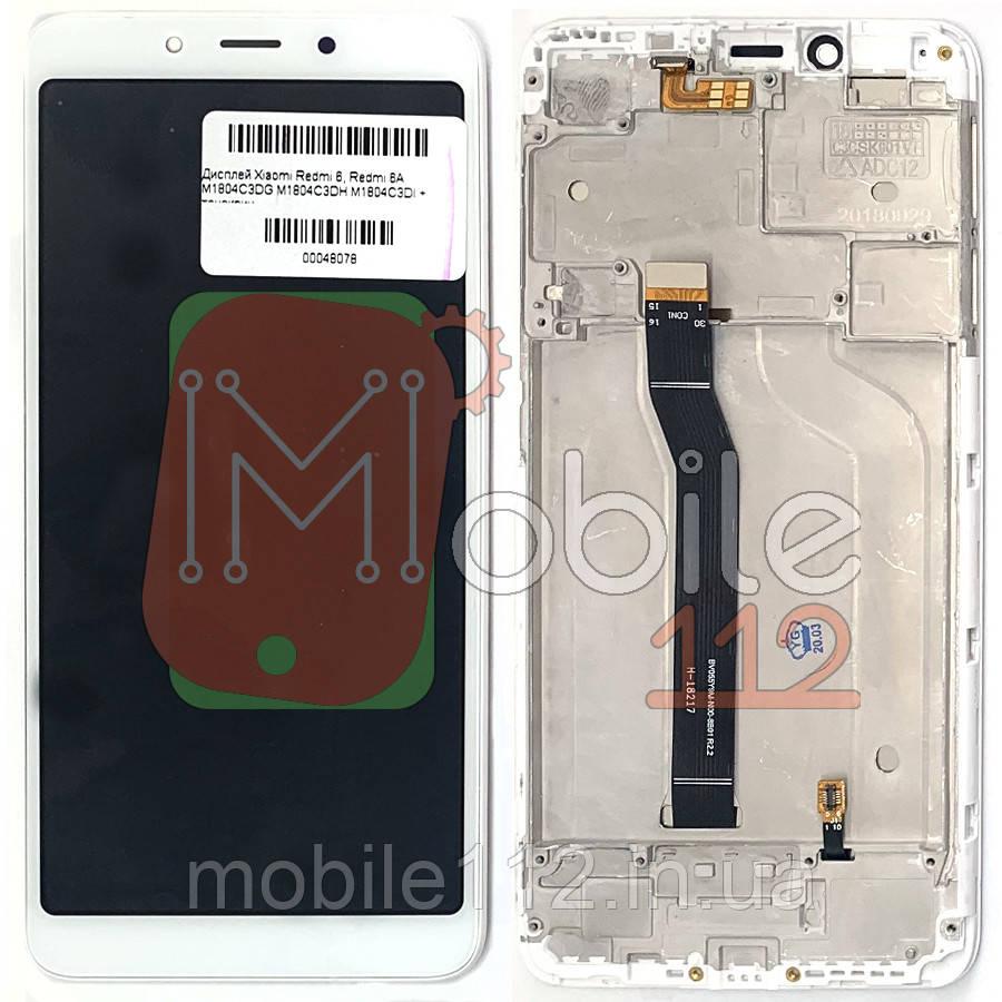 Экран (дисплей) Xiaomi Redmi 6, Redmi 6A M1804C3DG M1804C3DH M1804C3DI + тачскрин белый с передней панелью с датчиком приближения