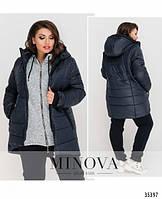 Куртка №8 189